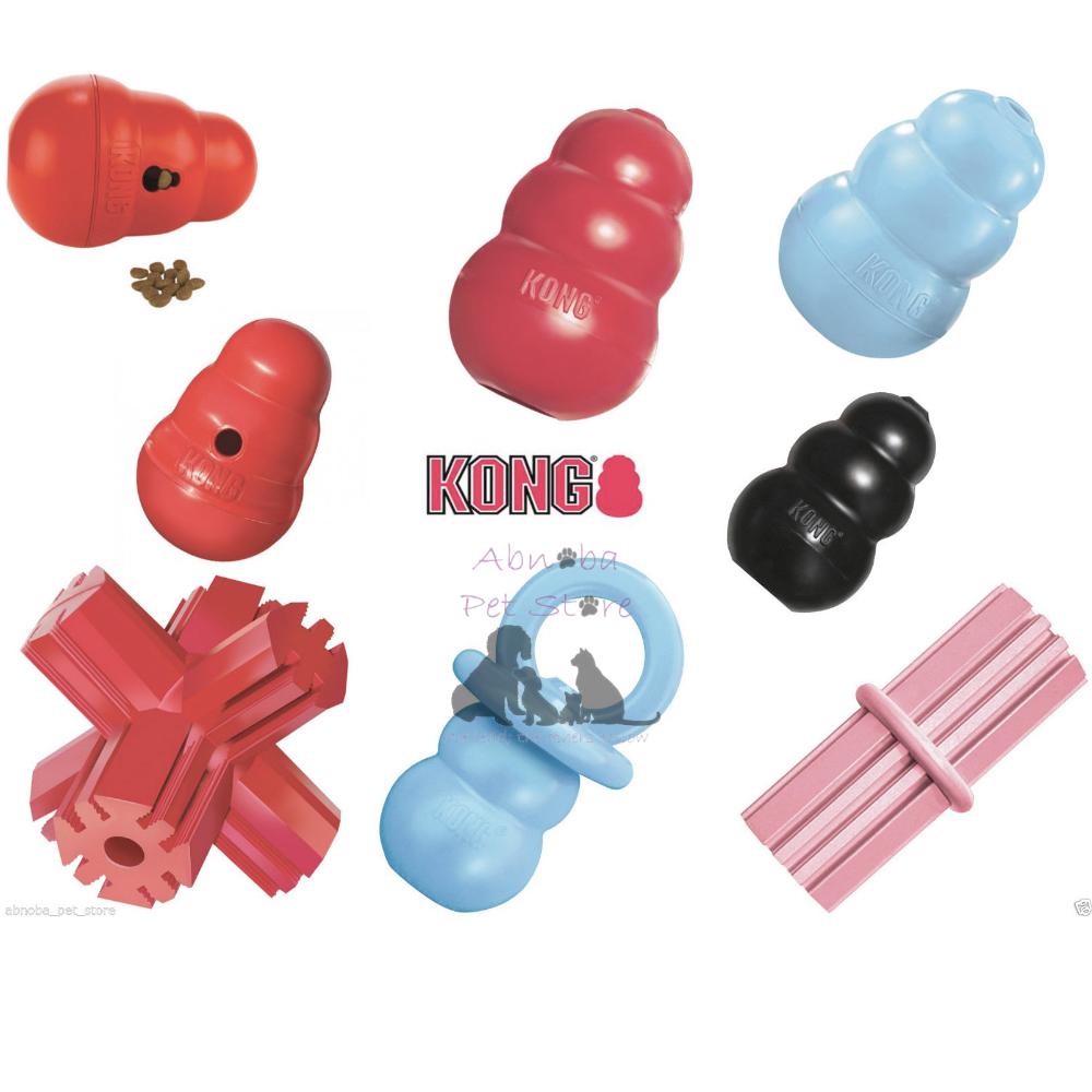 Non Squeaking Kong Dog Toys